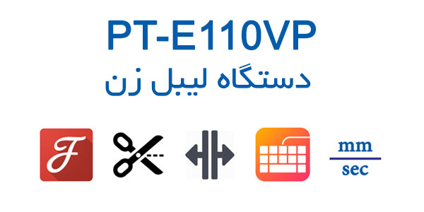 PTE110VP PRODUCTPAGE ICON