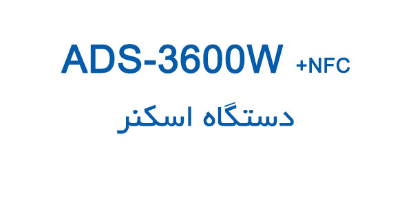 ADS3600W PRODUCT TEXT